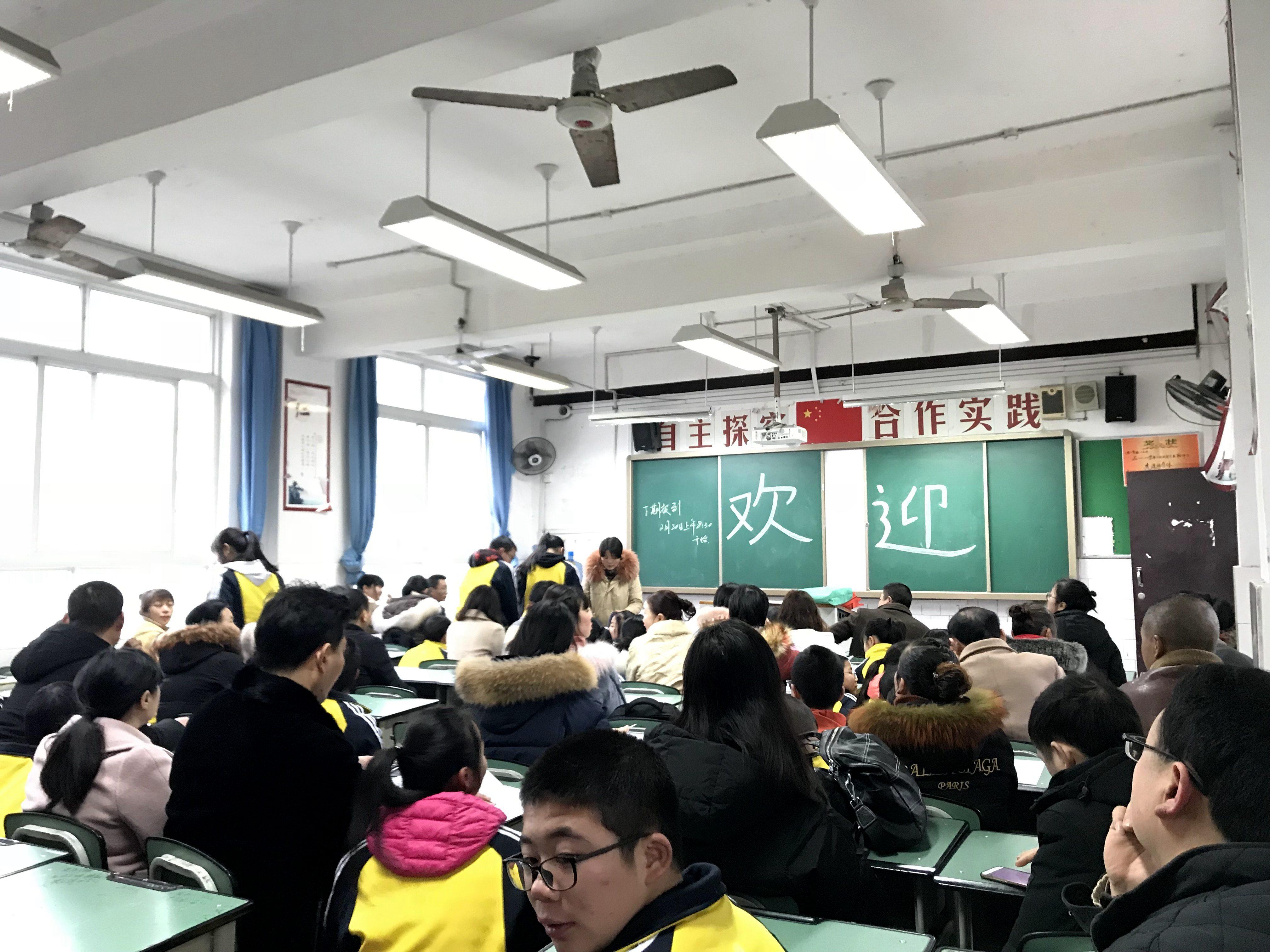 15教师和家长_副本.jpg