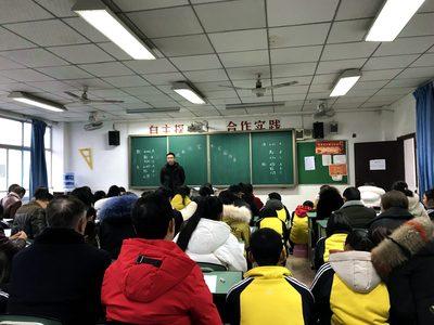 17教师和家长_副本.jpg