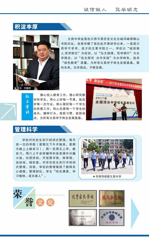 內頁-1.jpg