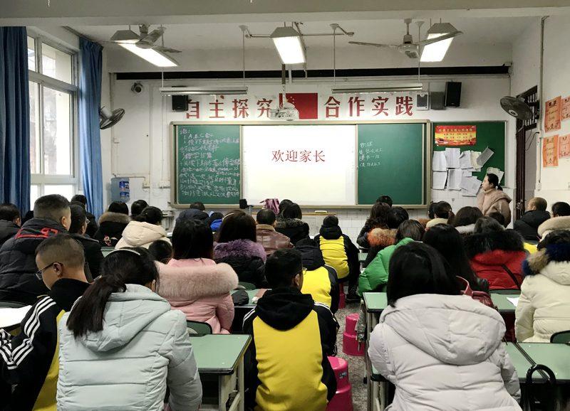 8教师和家长_副本.jpg