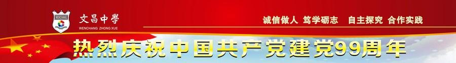 建党99周年_副本.jpg